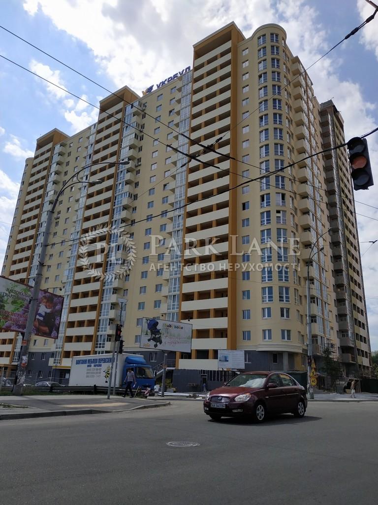Квартира ул. Новомостицкая, 15, Киев, Z-372228 - Фото 1