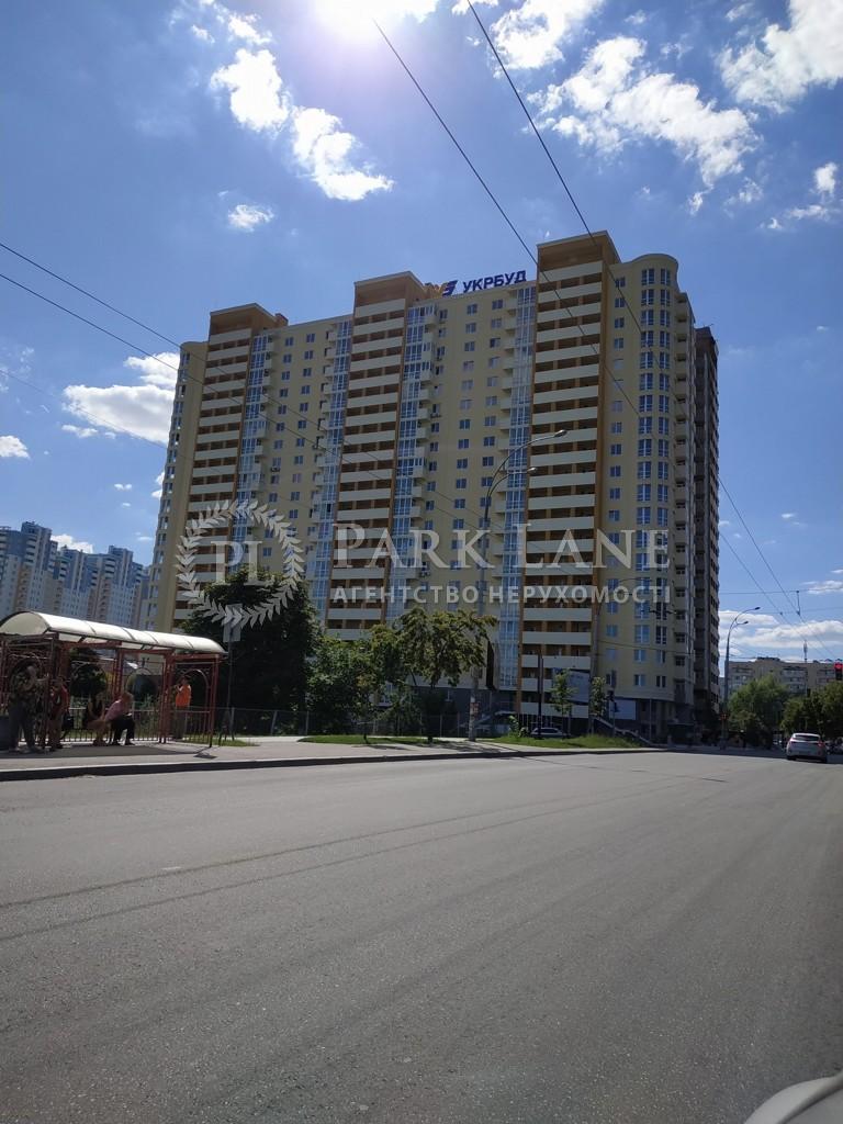 Квартира ул. Новомостицкая, 15, Киев, B-98523 - Фото 7