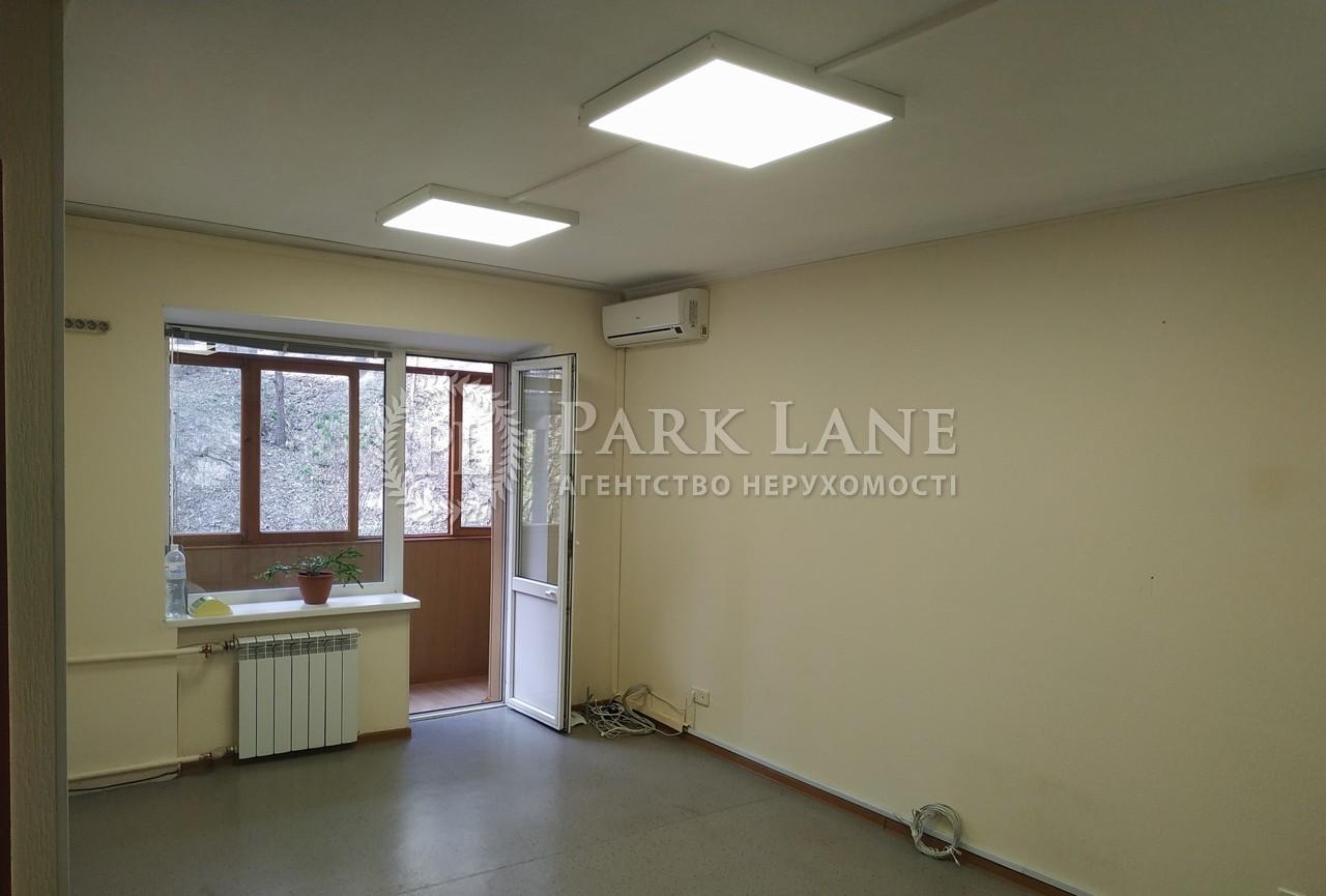 Офис, ул. Мечникова, Киев, B-51786 - Фото 5