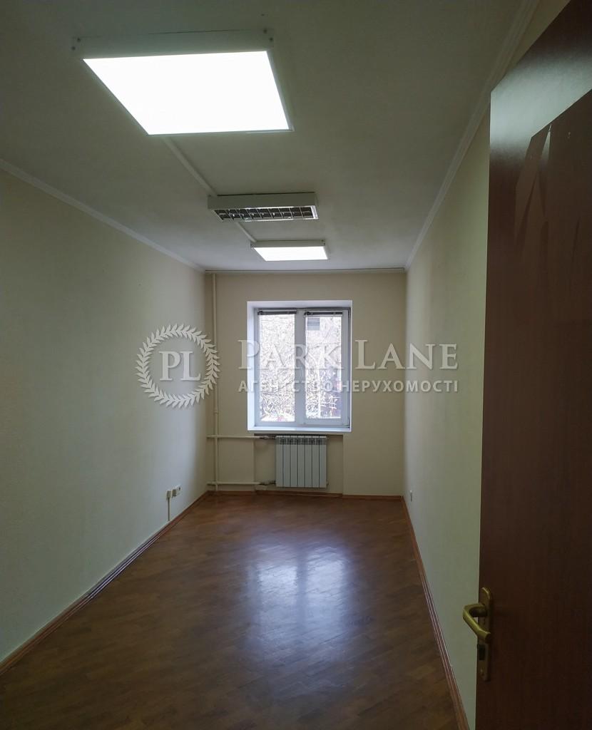 Офис, ул. Мечникова, Киев, B-51786 - Фото 4