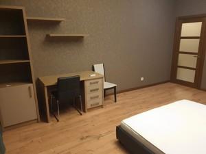 Квартира Z-1709249, Полтавская, 13, Киев - Фото 7