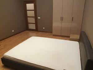 Квартира Z-1709249, Полтавская, 13, Киев - Фото 10
