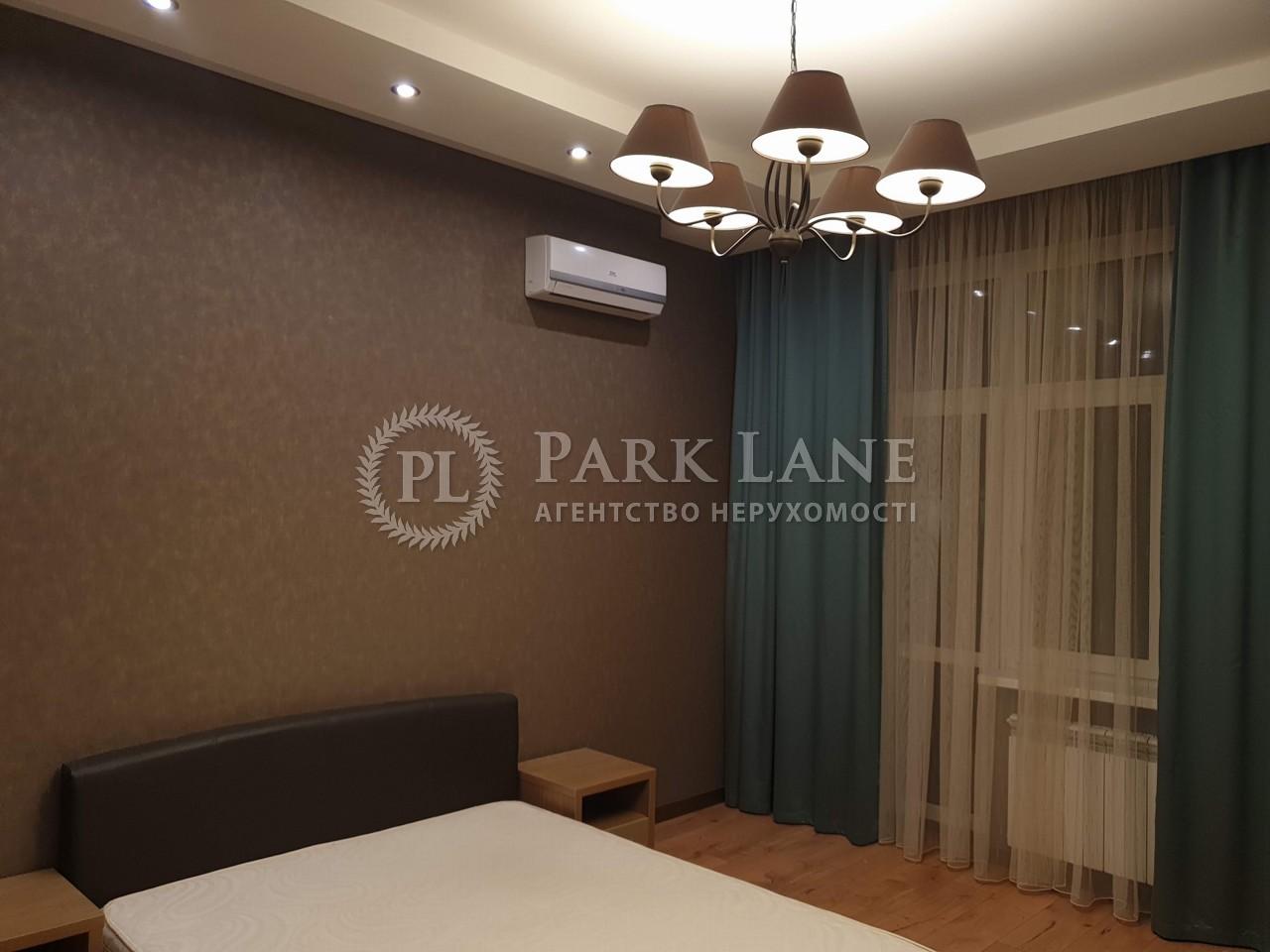 Квартира ул. Полтавская, 13, Киев, Z-1709249 - Фото 8