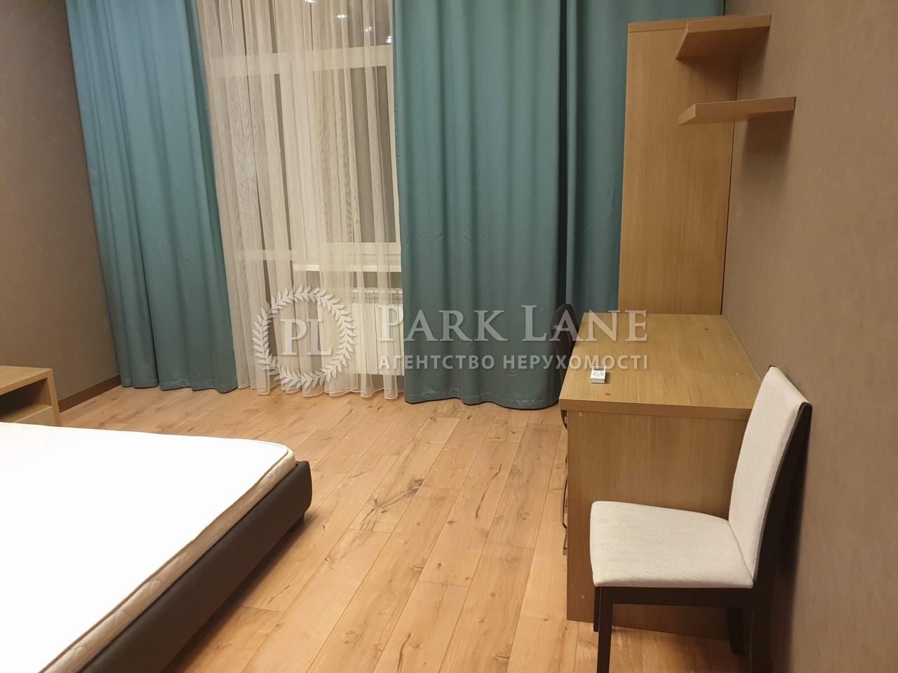 Квартира ул. Полтавская, 13, Киев, Z-1709249 - Фото 9