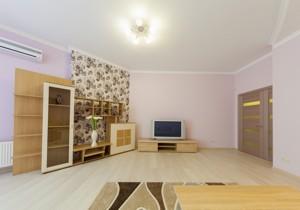 Квартира I-29841, Коновальца Евгения (Щорса), 44а, Киев - Фото 9