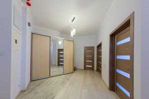 Квартира I-29841, Коновальца Евгения (Щорса), 44а, Киев - Фото 18