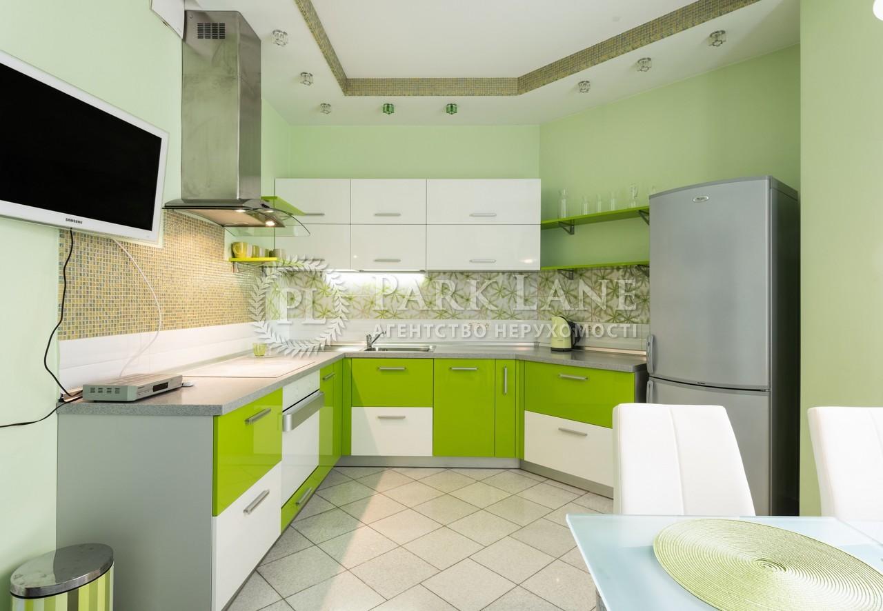 Квартира ул. Дмитриевская, 80, Киев, Z-28945 - Фото 11