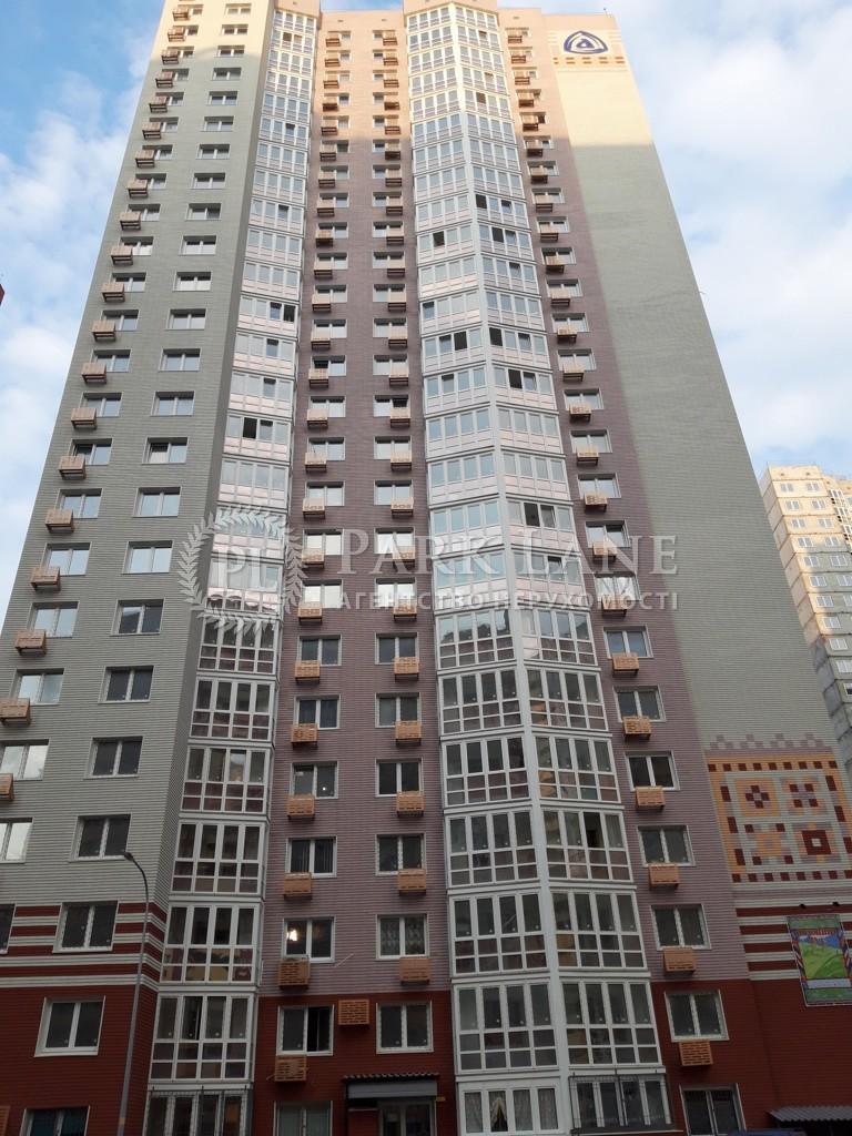 Квартира I-32911, Гмыри Бориса, 16а, Киев - Фото 2