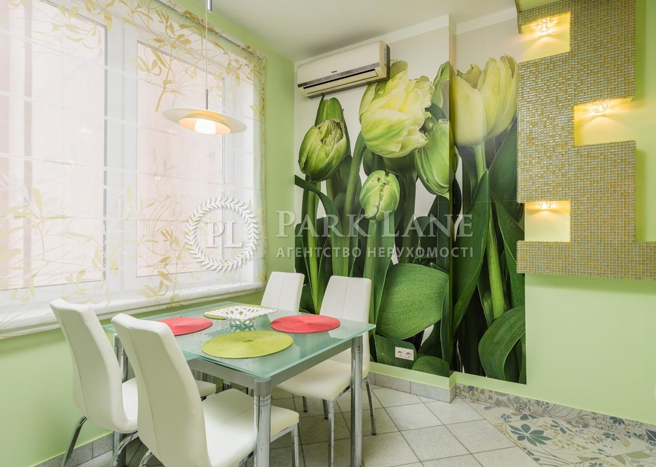 Квартира ул. Дмитриевская, 80, Киев, Z-28945 - Фото 12
