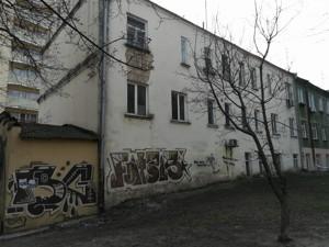 Дом, K-27702, Дмитриевская, Киев - Фото 7
