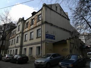Дом, K-27702, Дмитриевская, Киев - Фото 5