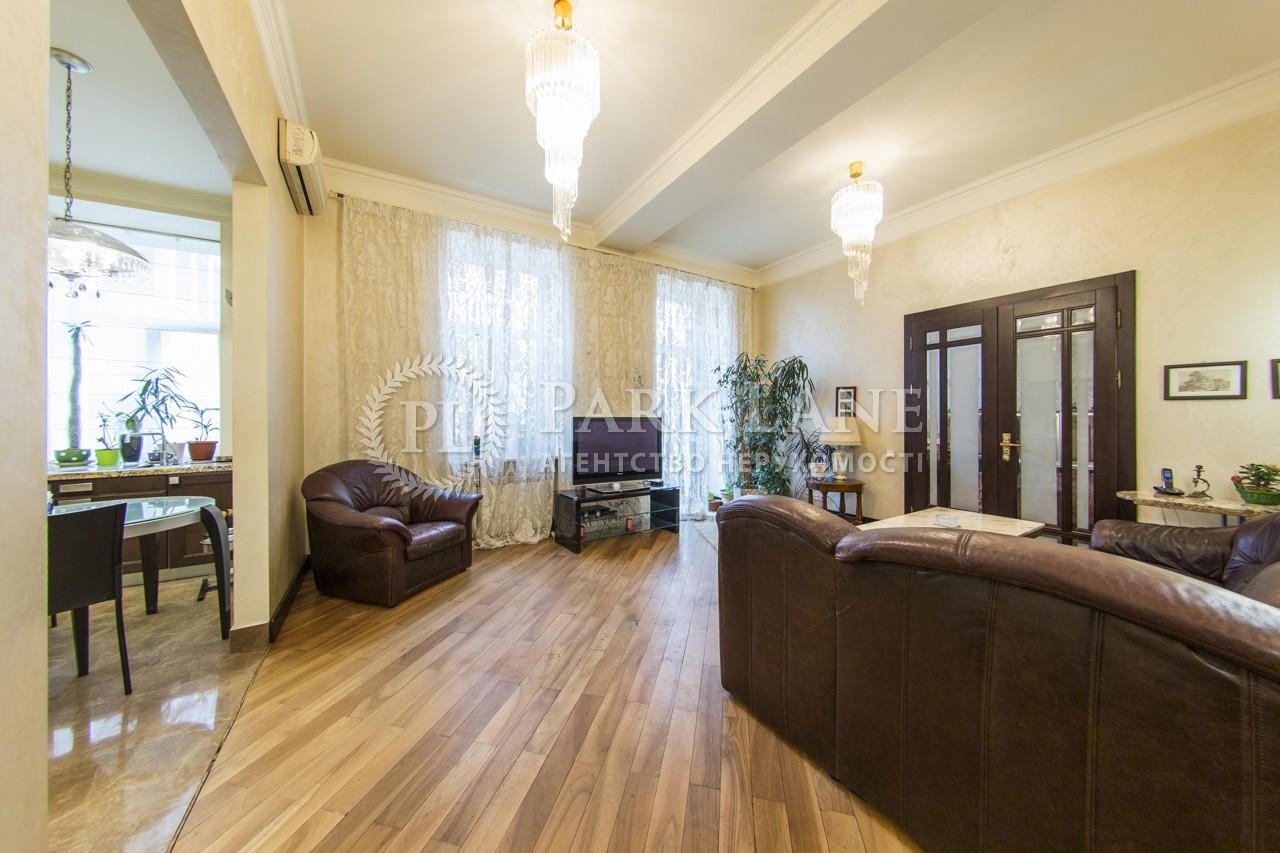 Квартира ул. Круглоуниверситетская, 7, Киев, I-29709 - Фото 8