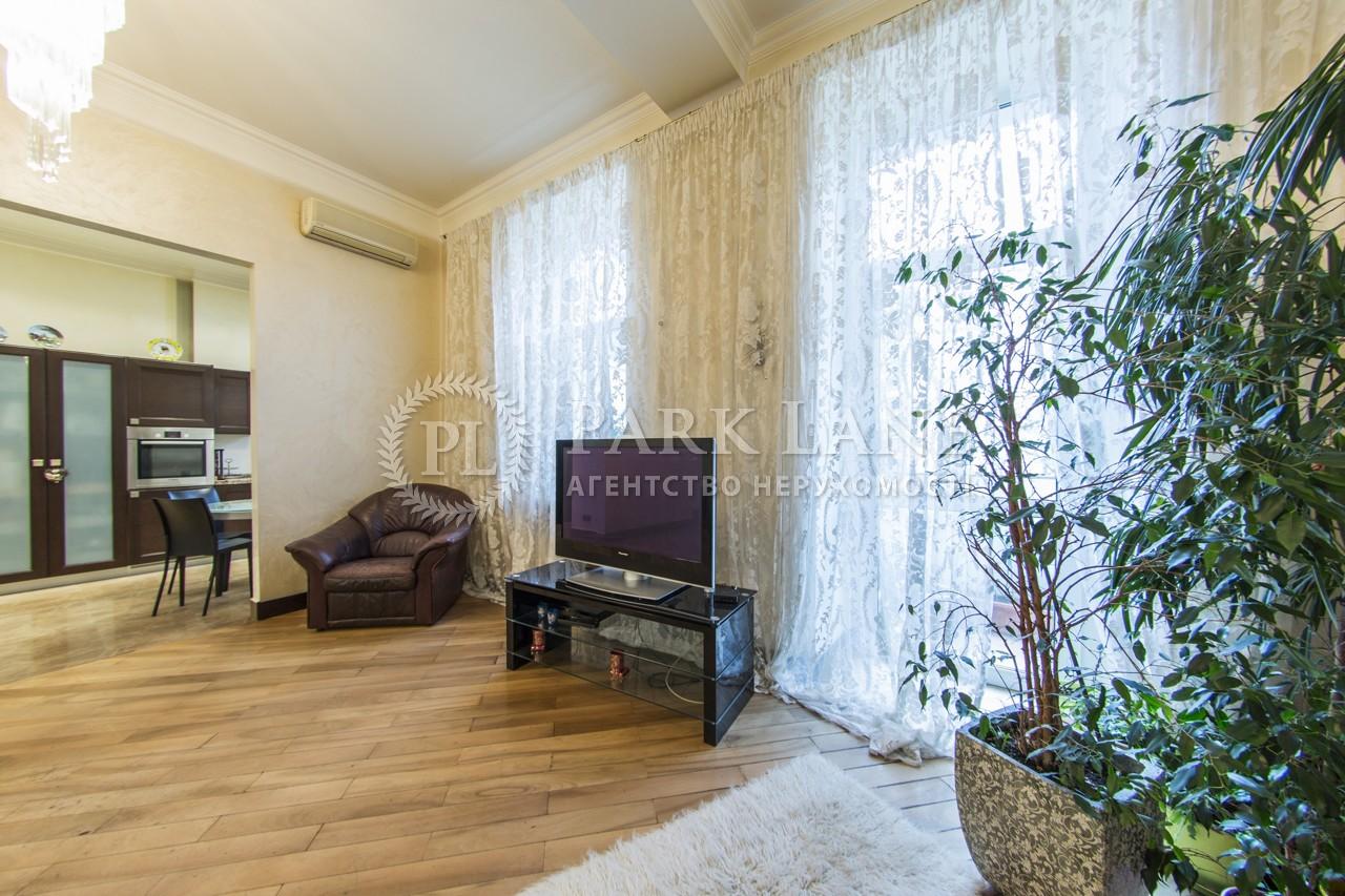 Квартира ул. Круглоуниверситетская, 7, Киев, I-29709 - Фото 5