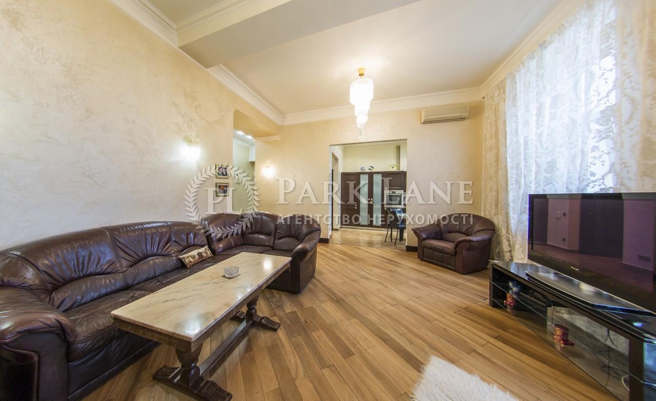 Квартира ул. Круглоуниверситетская, 7, Киев, I-29709 - Фото 3