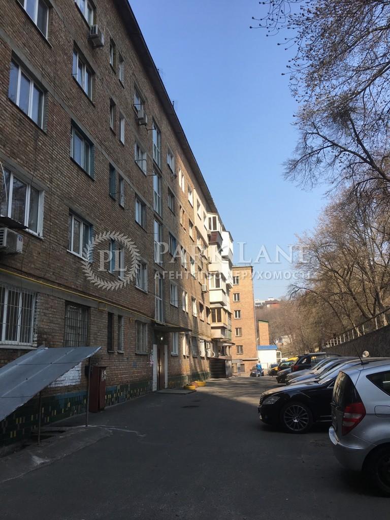 Квартира Z-805717, Бойчука Михаила (Киквидзе), 41, Киев - Фото 1