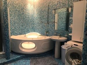 Квартира Z-502193, Драгомирова Михаила, 4, Киев - Фото 10