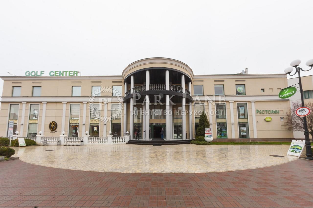 Офис, ул. Оболонская набережная, Киев, D-35003 - Фото 1