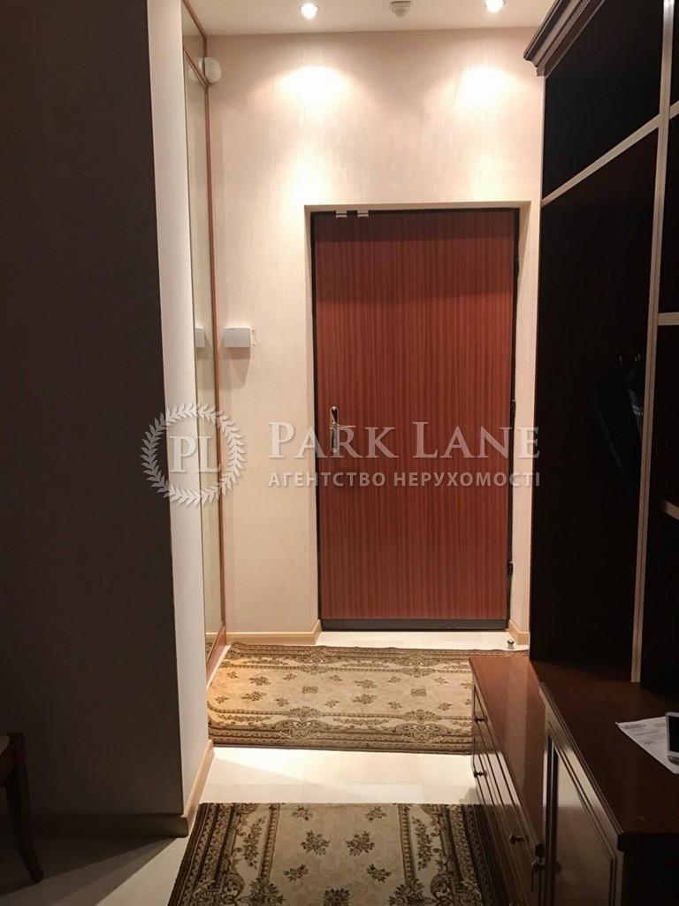 Квартира ул. Драгомирова Михаила, 4, Киев, Z-502193 - Фото 9