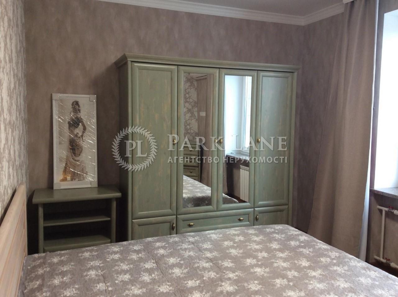 Квартира Леси Украинки бульв., 9в, Киев, Z-280191 - Фото 3