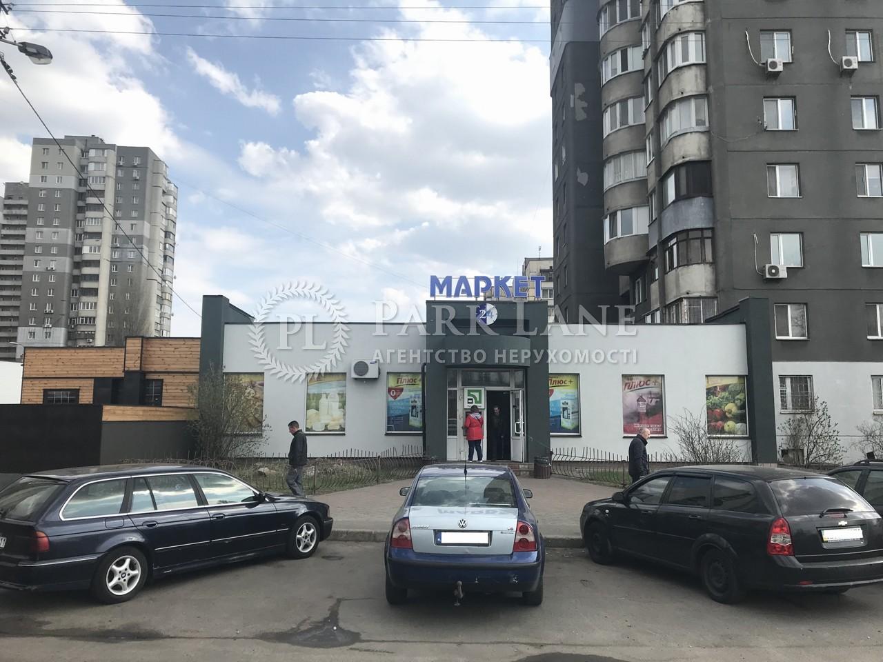 Отдельно стоящее здание, ул. Азербайджанская, Киев, R-25309 - Фото 8
