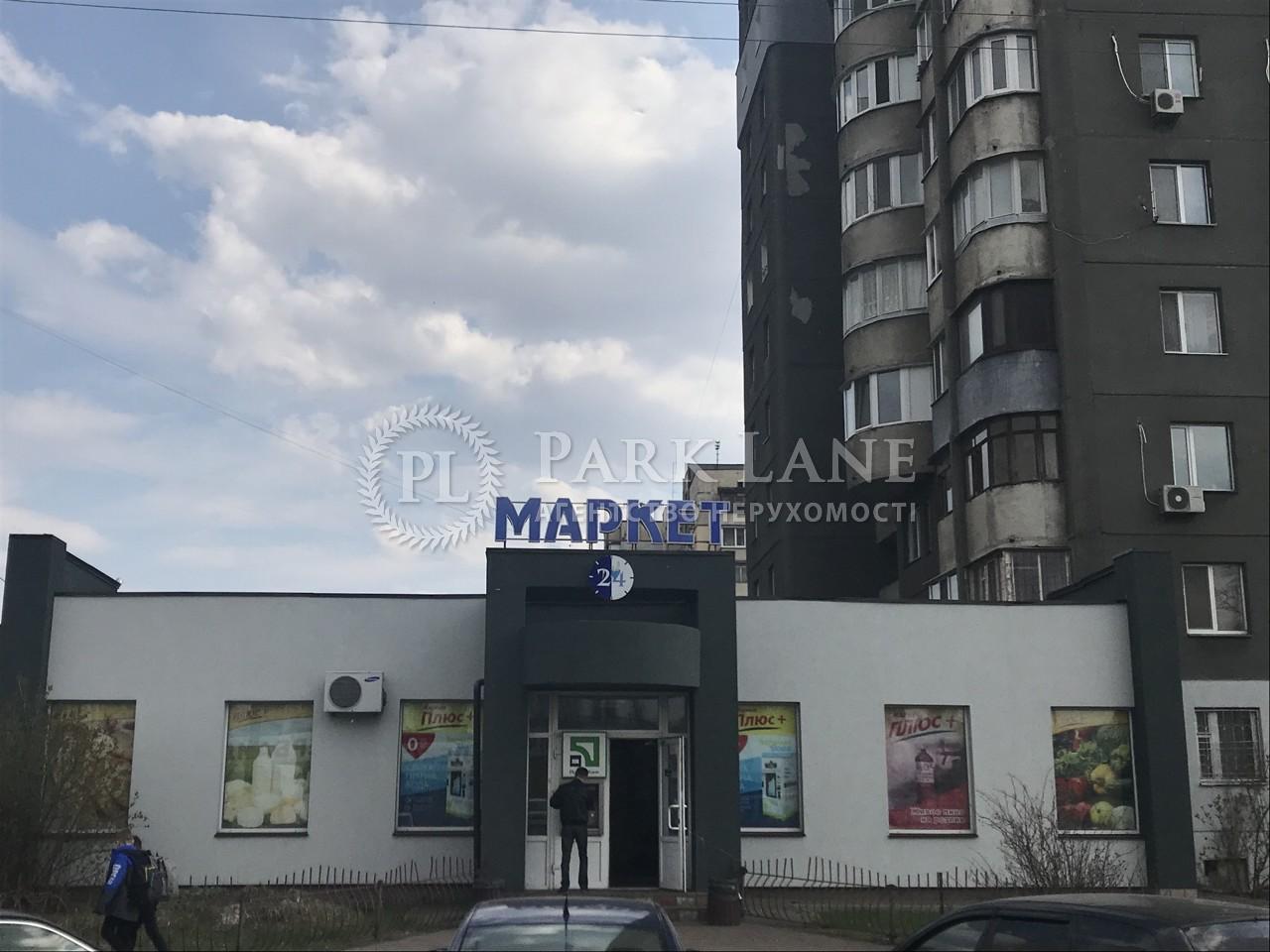 Отдельно стоящее здание, ул. Азербайджанская, Киев, R-25309 - Фото 3