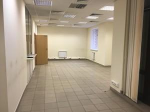 Офис, Z-403917, Дмитриевская, Киев - Фото 10