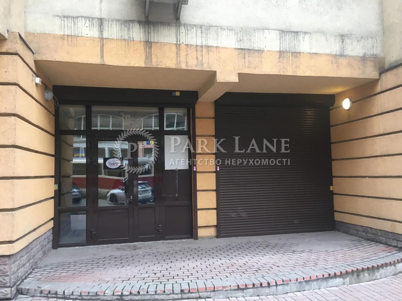 Офис, Z-403917, Дмитриевская, Киев - Фото 25
