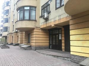 Офис, Z-403917, Дмитриевская, Киев - Фото 26