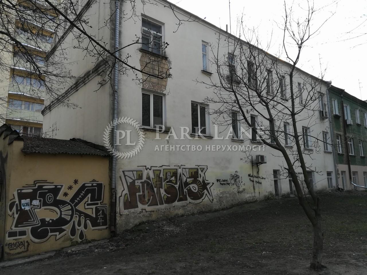 Дом K-27714, Дмитриевская, Киев - Фото 8