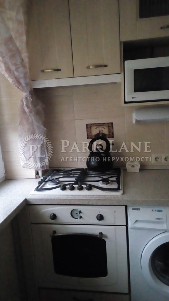 Квартира Отрадный просп., 36, Киев, Z-371460 - Фото 2