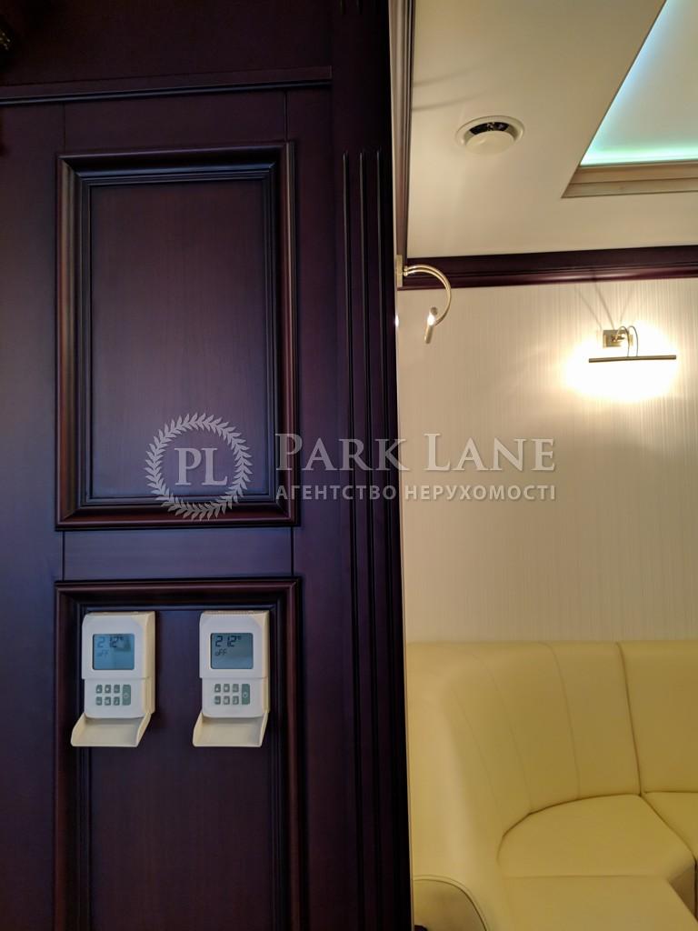 Офис, Институтская, Киев, B-97604 - Фото 28