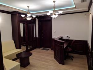 Офіс, B-97604, Інститутська, Київ - Фото 6