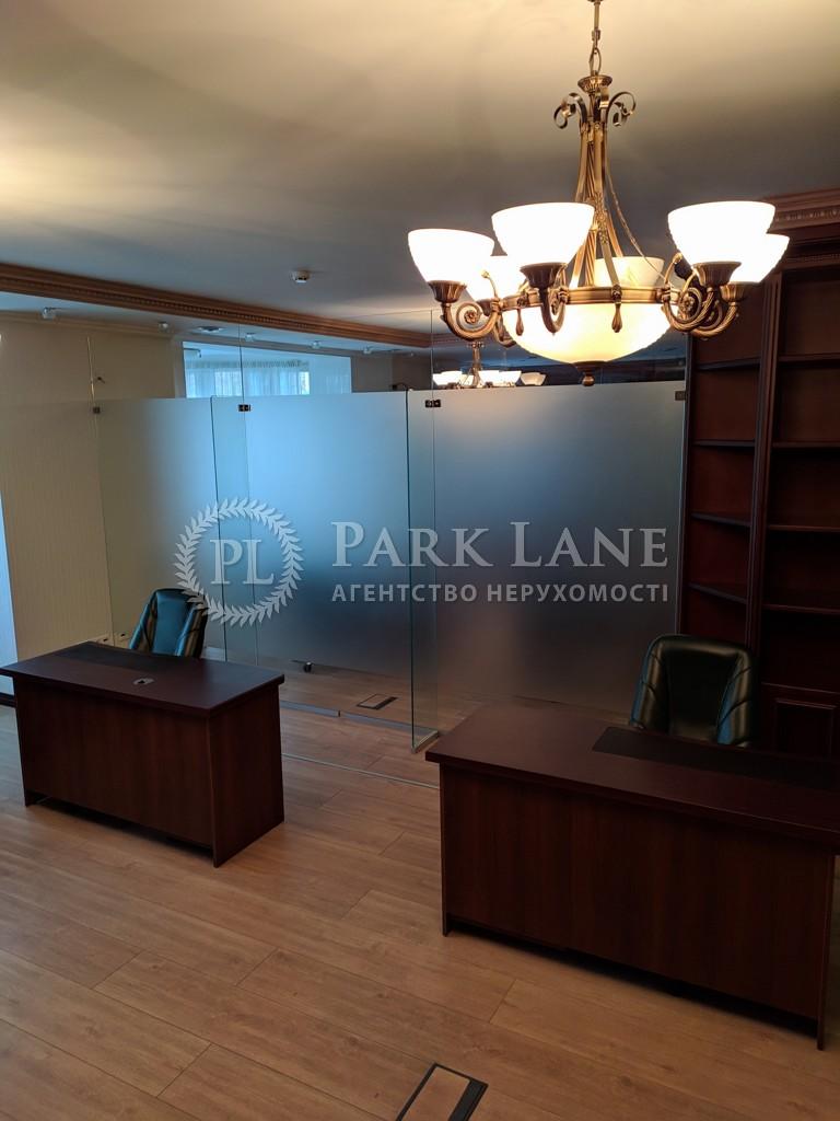 Офис, Институтская, Киев, B-97604 - Фото 13