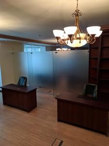 Офіс, B-97604, Інститутська, Київ - Фото 15