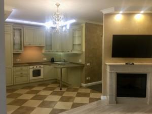 Квартира R-25328, Златоустовская, 30, Киев - Фото 10