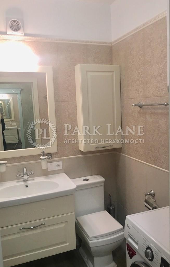 Квартира R-25328, Златоустовская, 30, Киев - Фото 12
