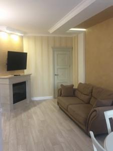Квартира R-25328, Златоустовская, 30, Киев - Фото 1