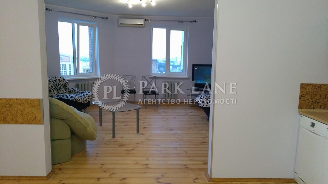 Квартира R-25340, Победы просп., 125, Киев - Фото 5