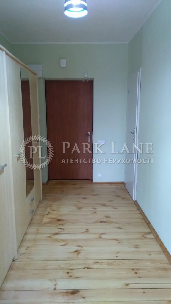 Квартира R-25340, Победы просп., 125, Киев - Фото 30