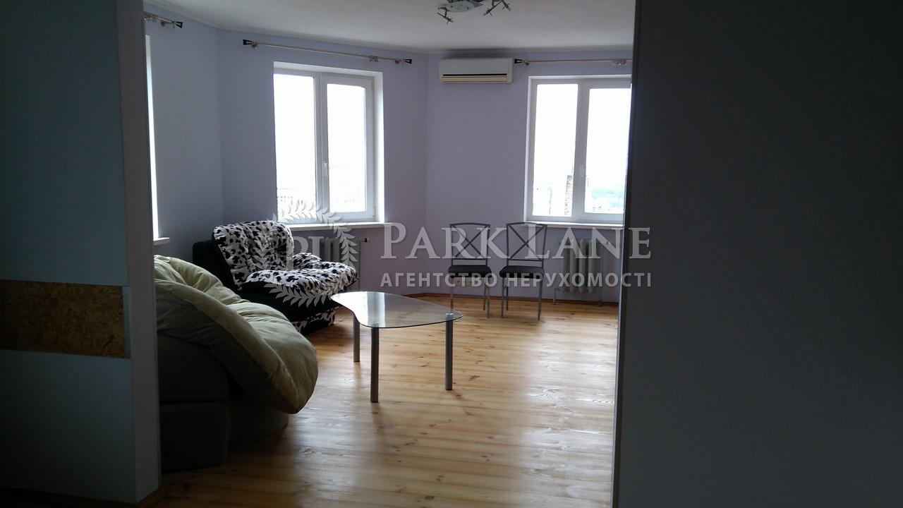 Квартира R-25340, Победы просп., 125, Киев - Фото 10