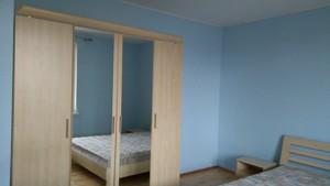 Квартира R-25340, Победы просп., 125, Киев - Фото 12