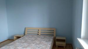 Квартира R-25340, Победы просп., 125, Киев - Фото 13