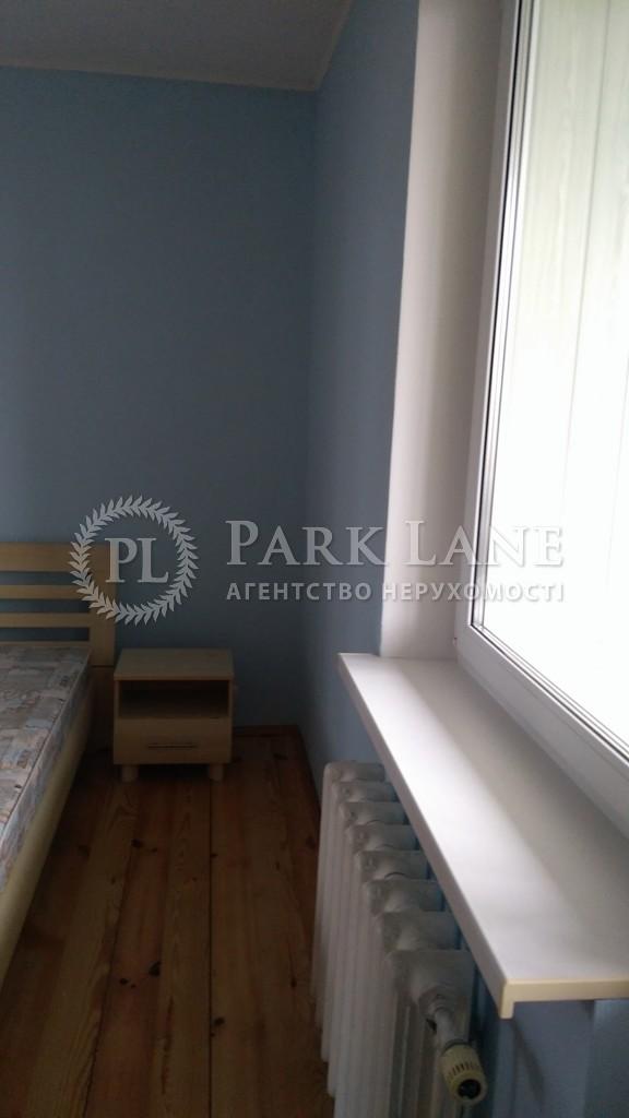 Квартира R-25340, Победы просп., 125, Киев - Фото 14
