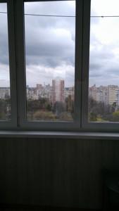 Квартира R-25340, Победы просп., 125, Киев - Фото 29