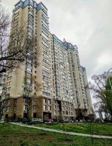Коммерческая недвижимость, N-19763, Туманяна Ованеса, Днепровский район