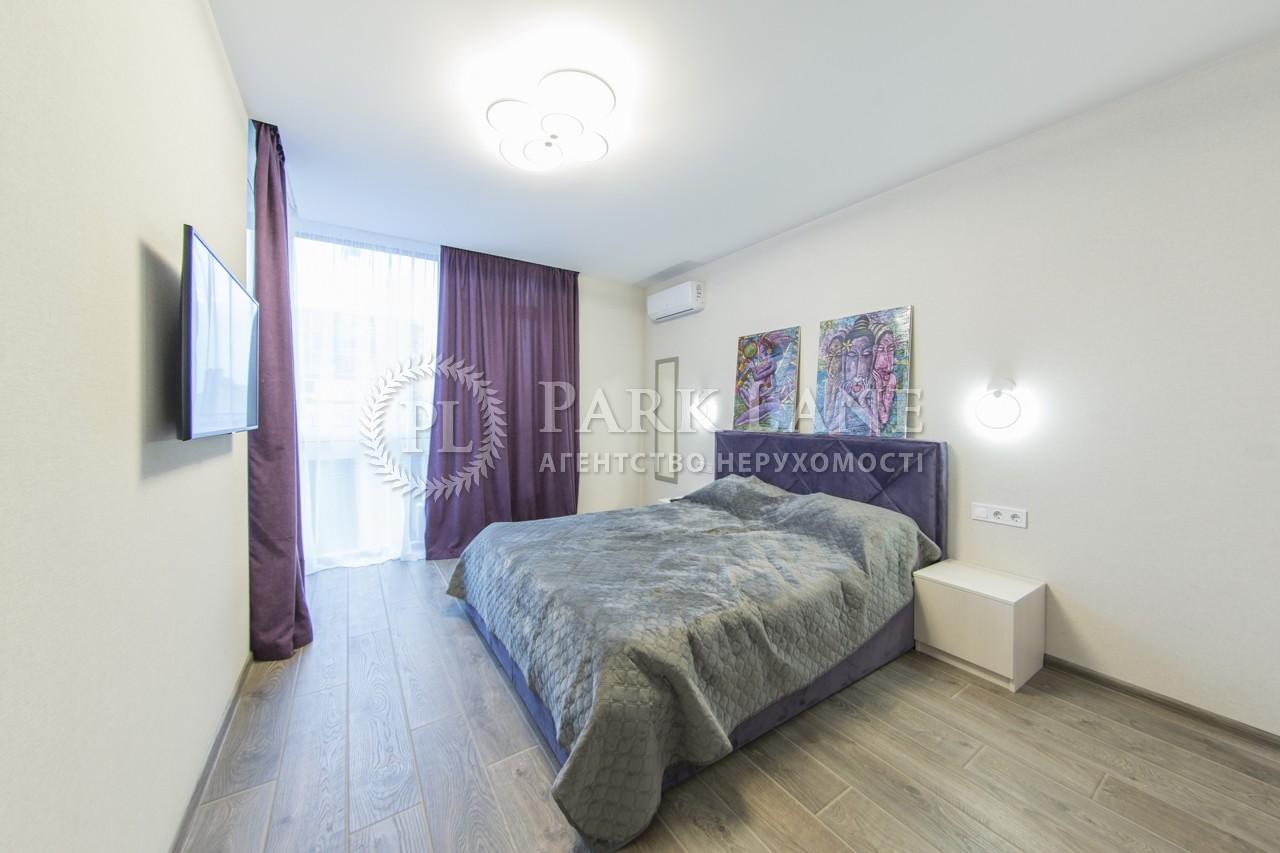 Квартира ул. Предславинская, 55а, Киев, J-27301 - Фото 8