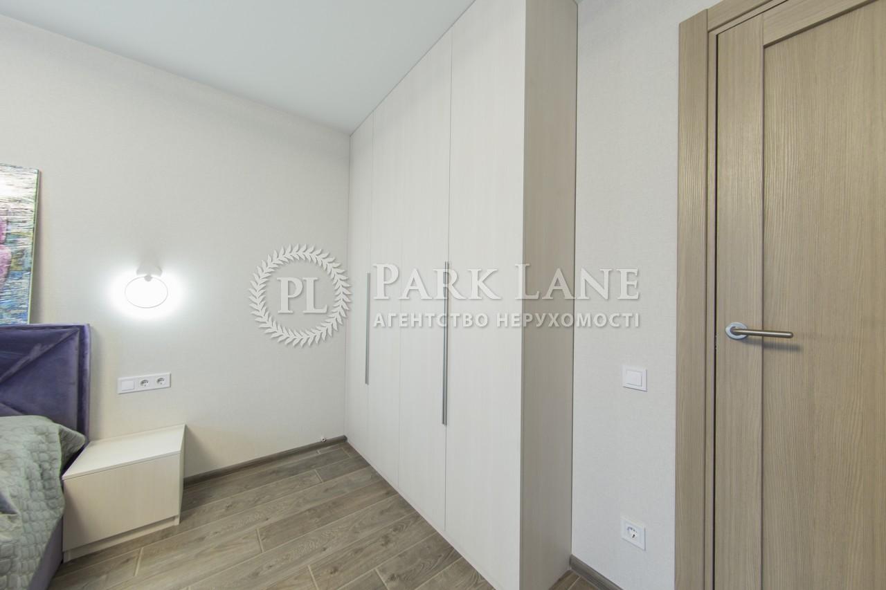Квартира ул. Предславинская, 55а, Киев, J-27301 - Фото 10