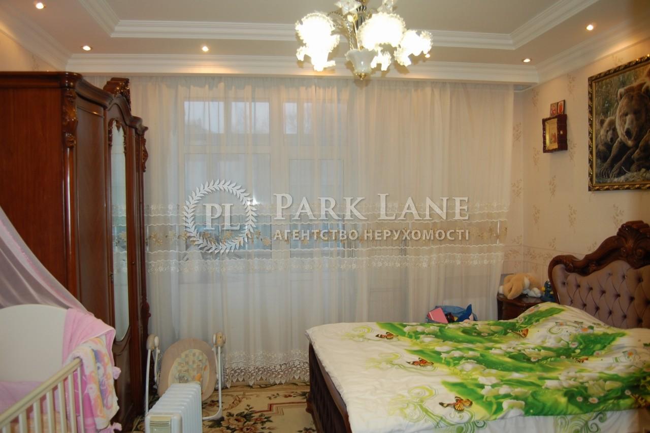Квартира ул. Мельникова, 6, Киев, N-20761 - Фото 5