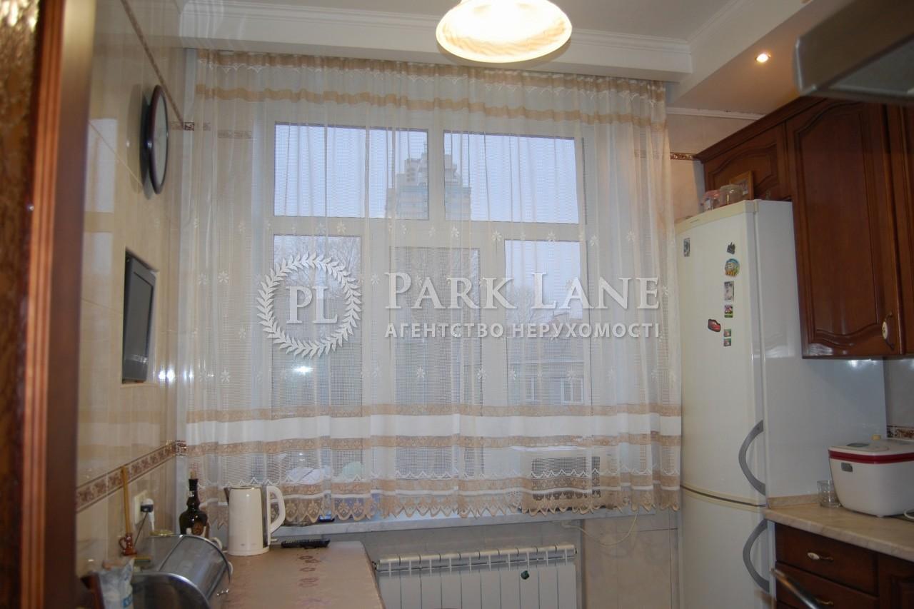 Квартира ул. Мельникова, 6, Киев, N-20761 - Фото 6