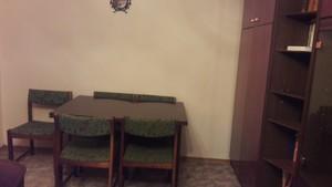 Квартира J-27356, Правды просп., 70а, Киев - Фото 15